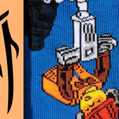 H&M снова оскандалилась: пришлось снять всю партию богохульных носков с продажи