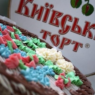 Roshen требует запретить Ашану выпуск Киевского торта
