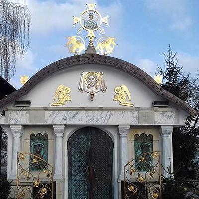 В Киеве активисты требуют снести часовню УПЦ МП возле Десятинной церкви