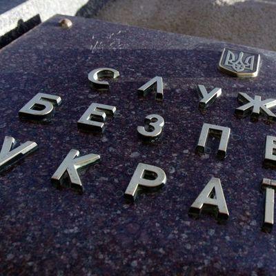 На Днепропетровщине мужчина организовал контрабанду из Европы для производства наркотиков (видео)
