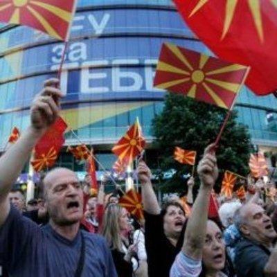Правительство Македонии готово изменить название страны