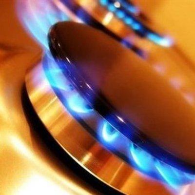 Украинцам грозит рост цен на газ: какие суммы ожидать в платежках