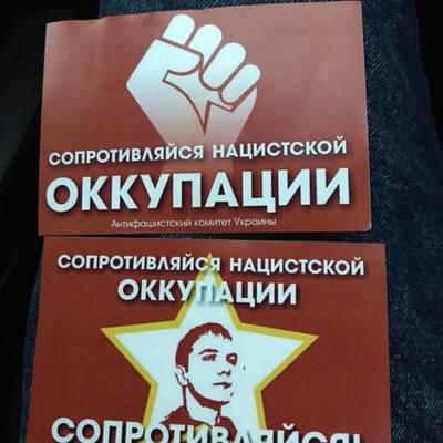 «Гнида, лежать!»: в Киеве избии распространявших листовки о «нацисткой оккупации» мужчин (фото, видео)