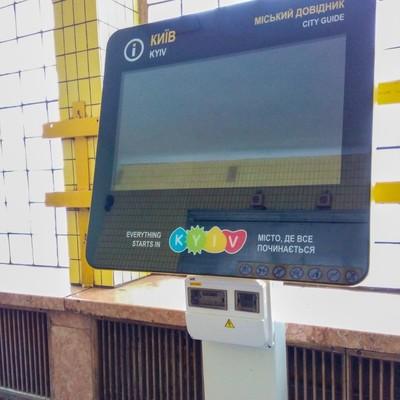 На улицах Киева установят 35 туристических стендов