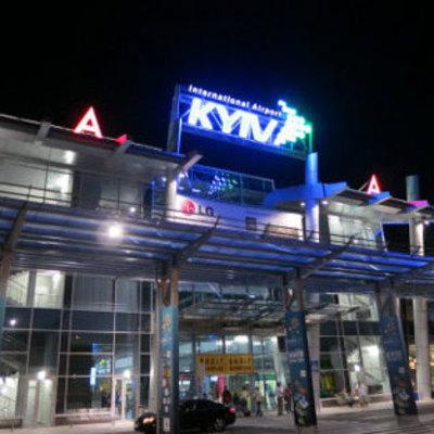 В Киевском аэропорту подрались пассажиры двух рейсов, не поделили самолет