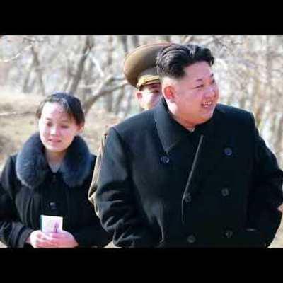 Родная сестра Ким Чен Ына приехала на Олимпиаду - 2018