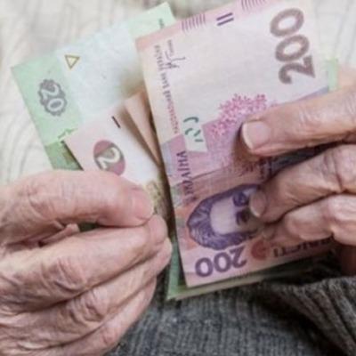 Украинцы нашли способ увеличить размер пенсии