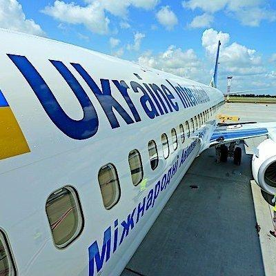 В аэропорту Тель-Авива паспортный контроль не прошли сразу 33 пассажира рейса из Винницы
