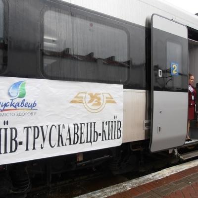 На Львовщине поезд Трускавец - Киев тяжело травмировал 41-летнего мужчину