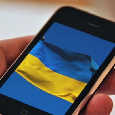Стало известно, сколько украинцев никогда не пользуются Интернетом