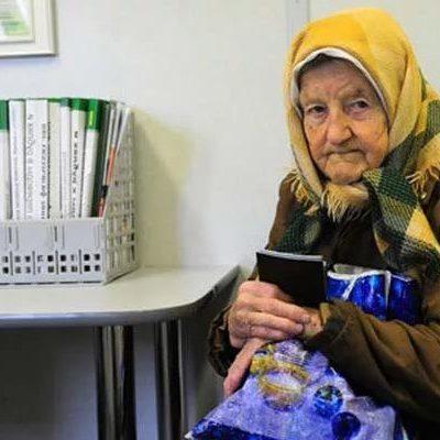 В Минсоцполитики рассказали, кому поднимут пенсии