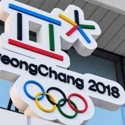 Олимпиада-2018: в Пхенчхане срочно эвакуируют людей