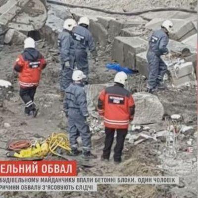 Под Киевом похоронили трагически погибшего на строительстве подростка