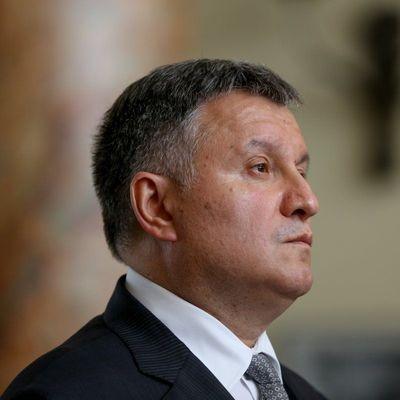 Аваков заявил, что вилла в Италии - это туристический проект жены