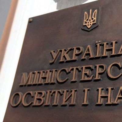 В Украине приостановлено обучение до 12 марта из-за недостатка газа