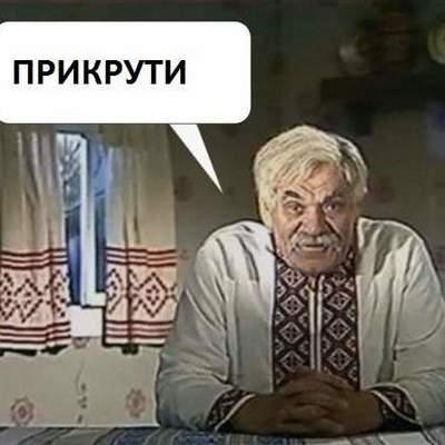 «Мой сосед не прикрутил»: соцсети ответили на призыв Порошенко фотожабами и мемами