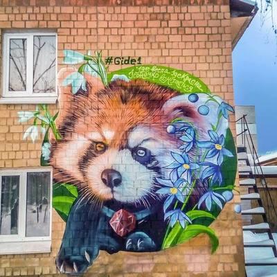 В Киеве появился очаровательный мурал к 8 марта - фото