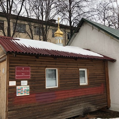В Киеве на Оболони подожгли часовню Московского патриархата (фото)