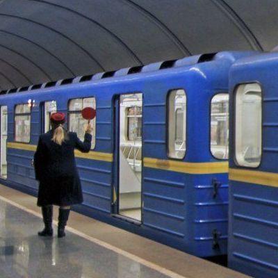 В Киеве из-за футбольного матча могут закрыть на вход три станции метро