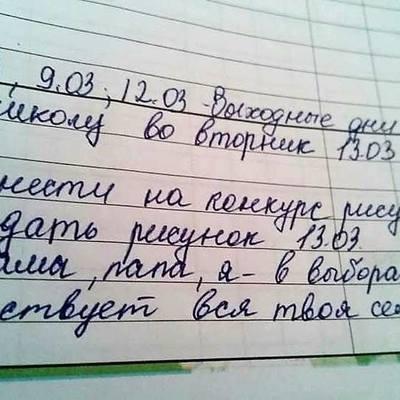 В Крыму детей заставляют рисовать плакаты к выборам президента РФ, - правозащитники