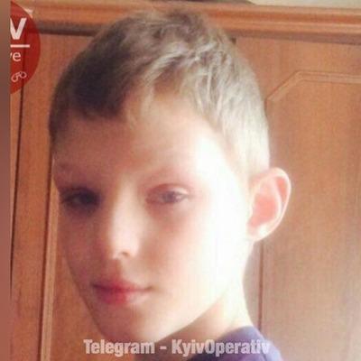 Помогите найти: в Киеве пропал малолетний подросток (фото)