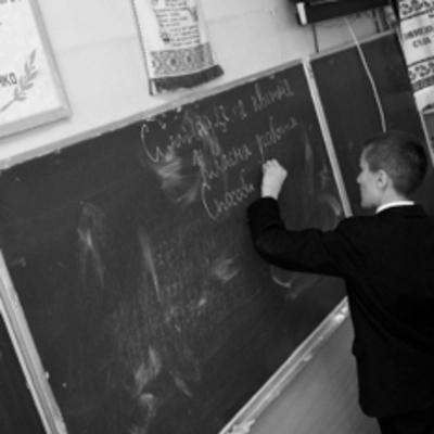 В украинских школах шесть предметов объединят в один