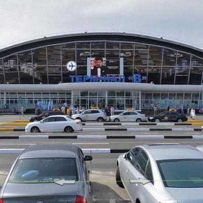 В аэропорту Борисполя пропадают почтовые переводы: украинцы обвинили пограничников