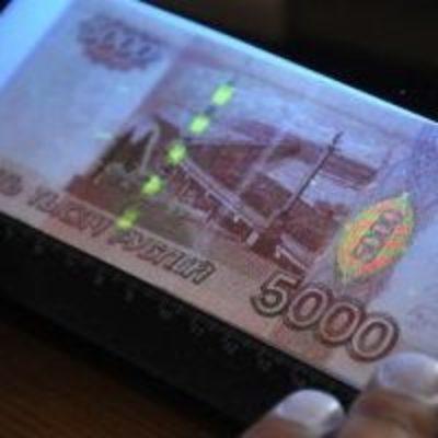 В «ДНР» и «ЛНР» завезли крупную партию фальшивых российских рублей — ИС