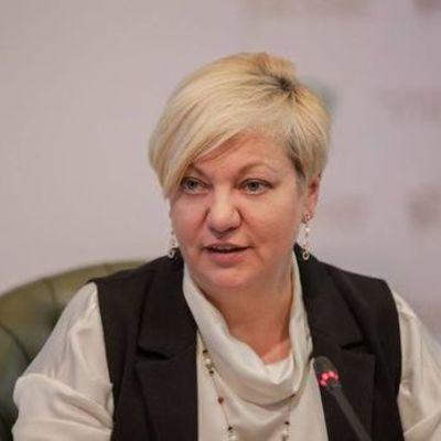 Рада уволила Гонтареву с должности главы Нацбанка