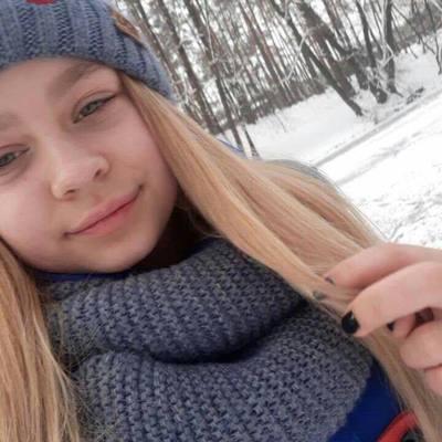 Помогите найти: в Киеве пропала 13-летняя девочка (фото)