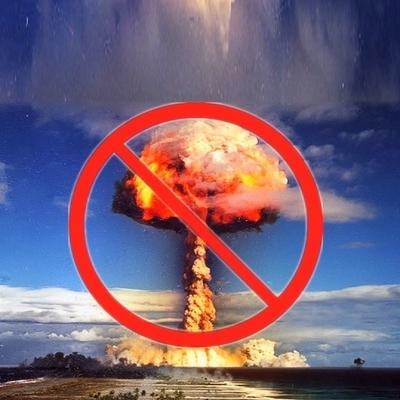 Россия отказывается подписывать Договор о запрете ядерного оружия