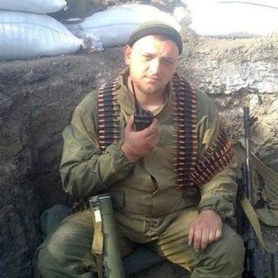 ВСУ взяли в плен российского боевика на Донбассе (фото)