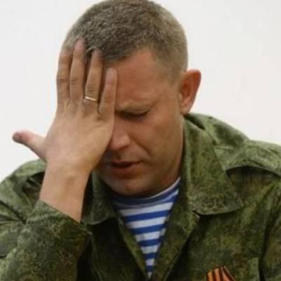 Главарь «ДНР» отправил поздравление Путину с ошибками