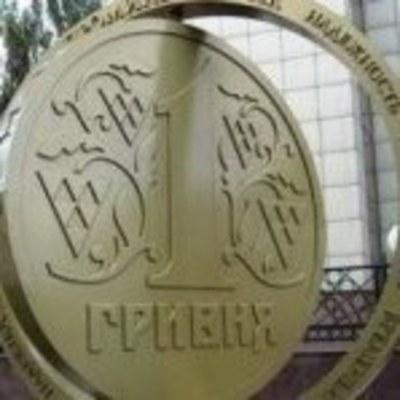В Киеве появиться памятник гривне