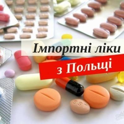 В Европе требует изъять из продажи популярное лекарство