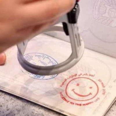 Туристам в Дубае вместо печати в паспорте ставили смайлики