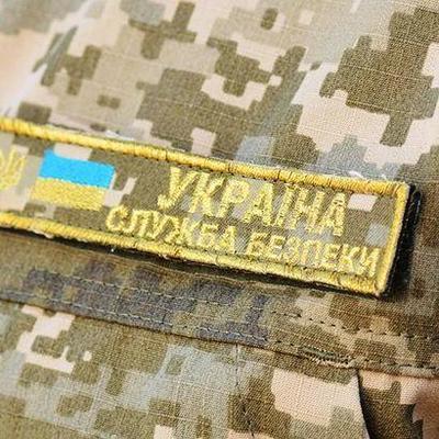В Киеве СБУ разоблачила администратора антиукраинских Интернет-ресурсов
