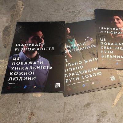 В Киеве агресивные мужчины сорвали выставку Docudays