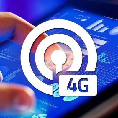 В Украине запустили 4G-связь