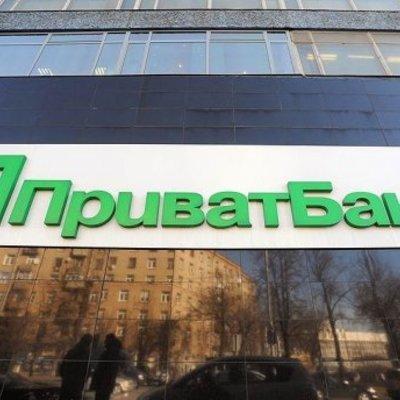 «Приватбанк» подал иск на $ 3 миллиарда против PwC