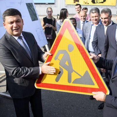 В Украине начался сезон дорожных работ