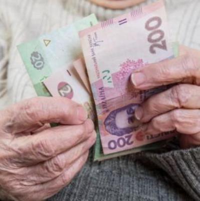 В апреле украинцам проведут перерасчет пенсий
