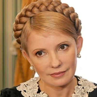 Тимошенко подловили в интересной позе за трибуной в Раде