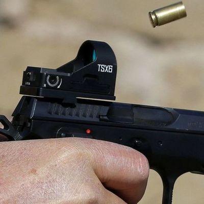 В Турции мужчина расстрелял людей в университете