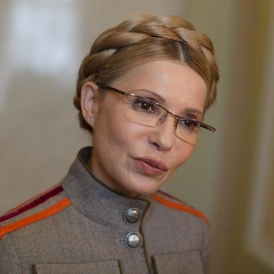 Тимошенко удивила новым образом