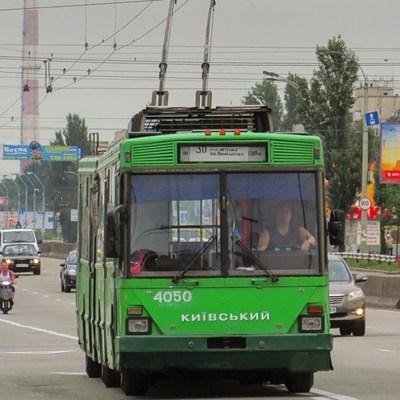 Пассажиры столичного троллейбуса избили цыган за кражу телефона