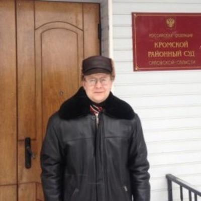 В России осудили учителя за стихотворение об Украине