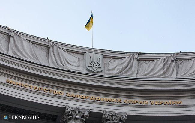ВМИД Украины отреагировали насообщения охиматаке вСирии