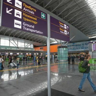 Аэропорт «Борисполь» построит новую взлетно-посадочную полосу