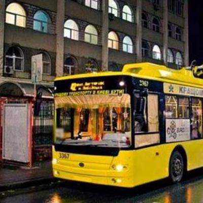 Один из ночных троллейбусов Киева изменит маршрут